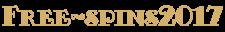 Freespins2017.com